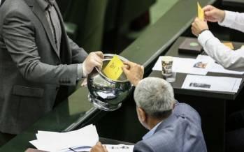 نمایندگان مجلس شورای اسلامی,داوطلبان انتخابات ریاست جمهور