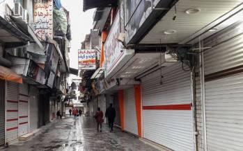 محدودیتها در تهران و شهرهای کرونایی