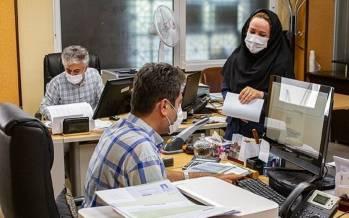 محدودیت های کرونایی در ایران