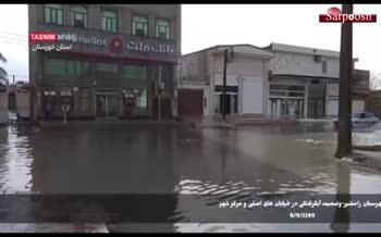 آبگرفتگی معابر در خوزستان پس از باران/ اعتراض تند زن ماهشهری