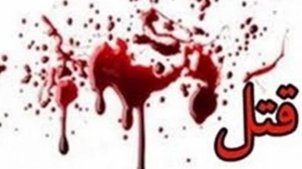 درگیری خانوادگی منجر به قتل,قتل دختر