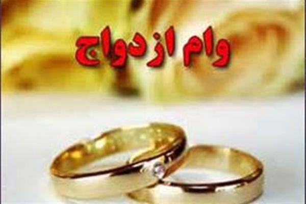 افزایش وام ازدواج,افزایش وام ازدواج1400