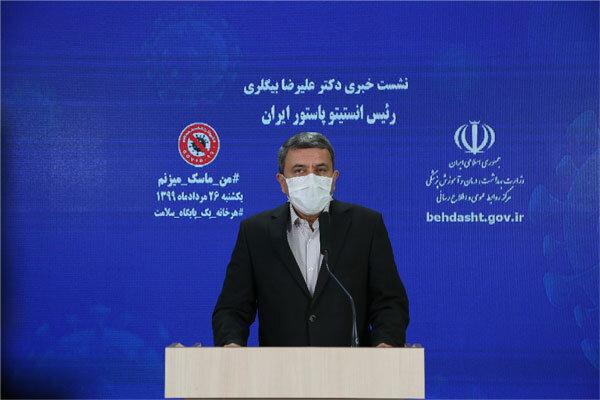 دکتر علیرضا بیگلری,رییس انستیتو پاستور ایران