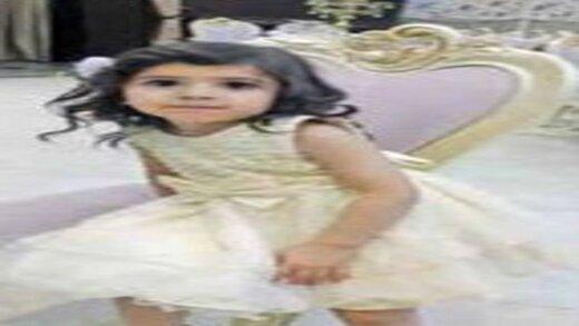رازگشایی از علت مرگ دو کودک,مرگ کودکان