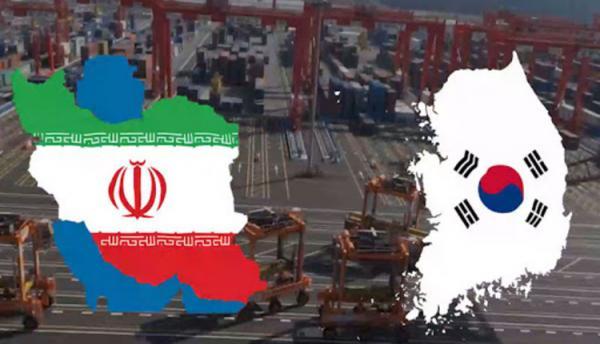 مذاکره ایران و کره جنوبی,توقیف کشتی کره جنوبی توسط ایران