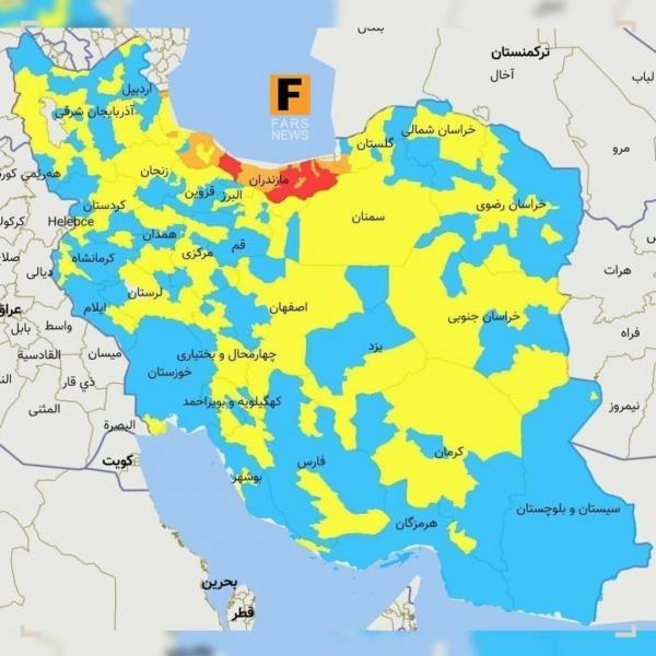 ویروس کرونا در ایران,شرایط بحرانی کرونا در مازندران