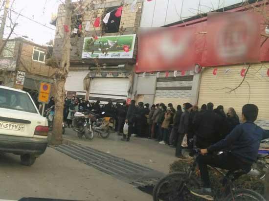 صفکشی برای خرید روغن در خمینیشهر,خمینی شهر