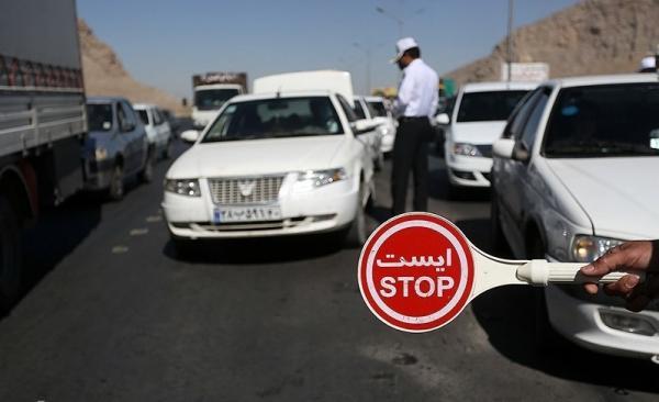 تمدید طرح محدودیت تردد بین مراکز استانها و جریمه خودروها,جریمه خودروها در محدودیت کرونایی