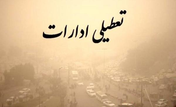 آلودگی هوای اصفهان,تطعیلی ادارات اصفهان به دلیل آلودگی هوا