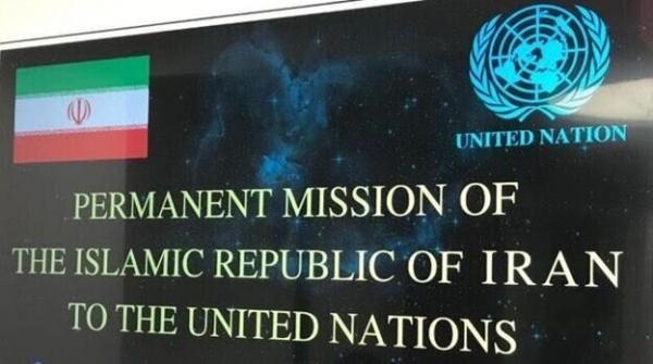نماینده ایران در سازمان ملل: ماجراجویی نظامی آمریکا در خلیج فارس افزایش یافته است