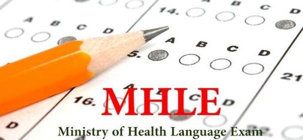 آزمون زبان وزارت بهداشت,آزمون زبان MHLE