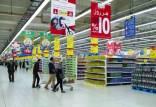 افزایش قیمت,افزایش قیمت در فروشگاه های زنجیره ای