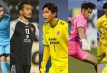 حامد لک,نامزد بهترین دروازهبان لیگ قهرمانان آسیا
