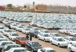 سازمان بازرسی,سازمان بازرسی خواستار لغو مصوبه شورای رقابت برای گرانی خودرو