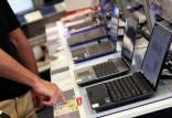 قیمت لپ تاپ در بازار,قیمت لپ تاپ در دی ماه 99