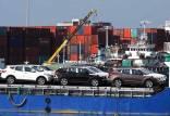 واردات خودرو,ممنوعیت واردات خودرو به مناطق آزاد