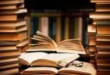 بازار کتاب در آمریکا و ایران در دوران کرونا, کتابخوانی