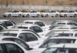 بازارخودرو,افزایش قیمت خودرو