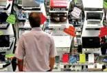 لپ تاپ,افزایش واردات قاچاق لپ تاپ دست دوم