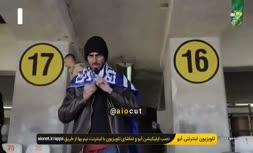 فیلم/اعتراض طرفداران استقلال به سریال خانه امن