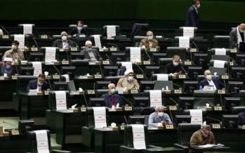 طرح اصلاح قانون انتخابات ریاستجمهوری,انتخابات 1400