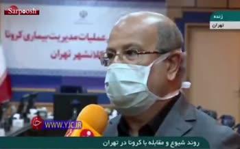 دکتر زالی: میزان مرگ و میر بر اثر کرونا در «کودکان» در ده روز اخیر در تهران افزایش داشته است