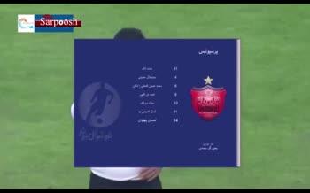 فیلم/ خلاصه دیدار پرسپولیس 2-2 استقلال (دربی 94)