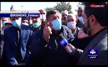فیلم/ اعتراض کشاورزان شرق اصفهان