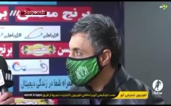 فیلم/ سوتی عجیب خبرنگار هنگام مصاحبه با خطیبی در پخش زنده