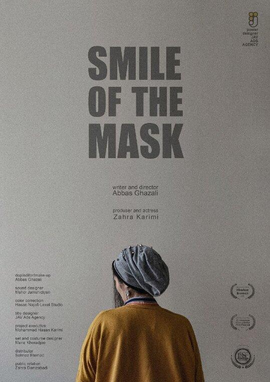 لبخند ماسک,فیلم لبخند ماسک