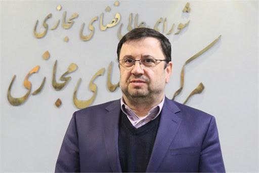 ابوالحسن فیروزآبادی,دبیر شورایعالی فضای مجازی