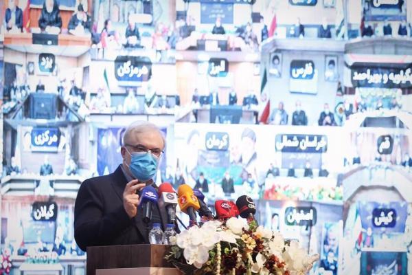 وزیر بهداشت,سعید نمکی