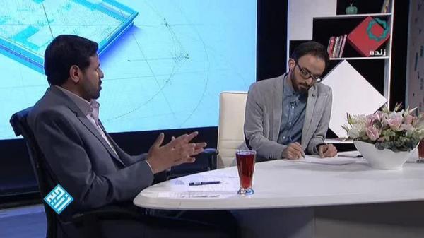 اخراج حبیب رحیم پورازغدی,مدیر شبکه چهار سیما