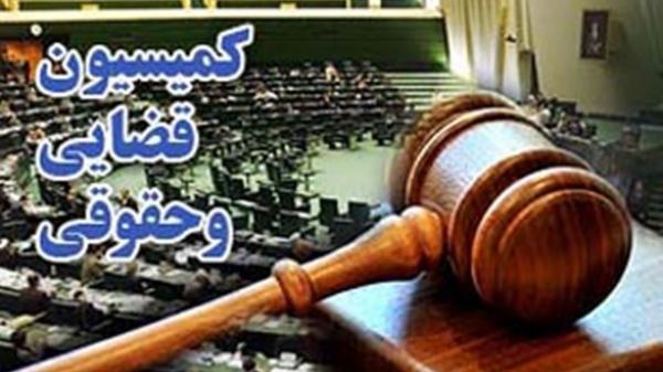 حسن نوروزی,سخنگوی کمیسیون قضایی مجلس