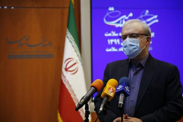 آخرین آمار مبتلایان به ویروس کرونا,کرونا در ایران
