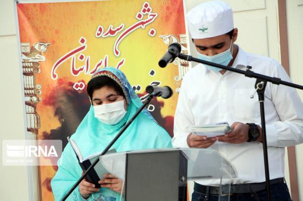 برگزاری جشن سده در یزد,جشن سده