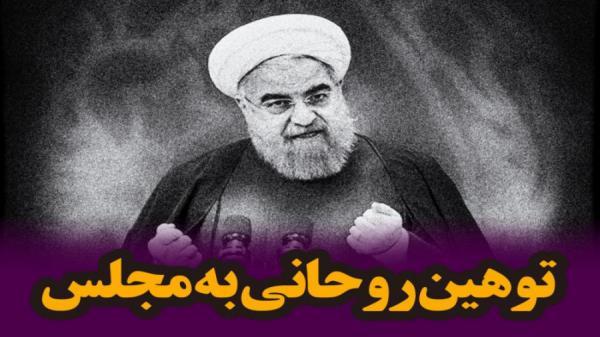 نایب رئیس مجلس شورای اسلامی,علی نیکزاد