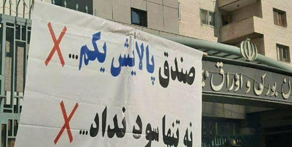 شکایت از مدیران بورسی,ریزش بورس