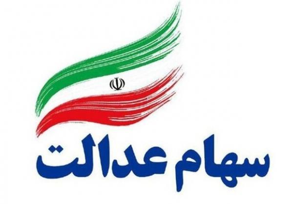 احراز هویت در سجامUشرکت سپرده گذاری مرکز