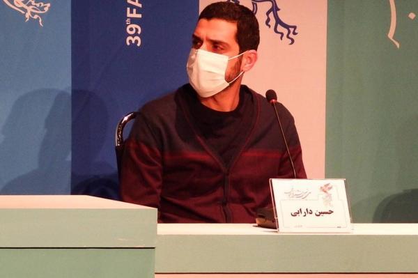 نشست خبری فیلم مصلحت,سی و نهمین دوره جشنواره فیلم فجر