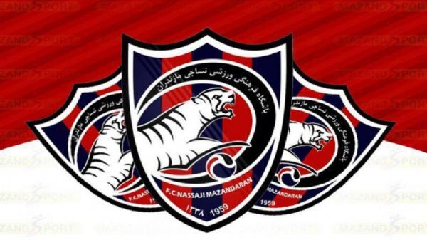 باشگاه نساجی,بیانیه باشگاه نساجی علیه محمود فکری