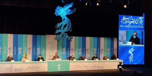 نشست خبری فیلم روشن,سی و نهمین دوره جشنواره فیلم فجر