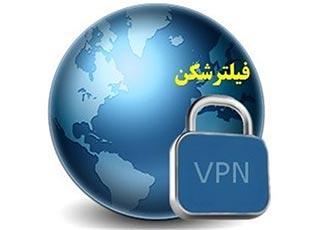 فیلترشکن,افزایش هزینه اینترنت با فیلترشکن
