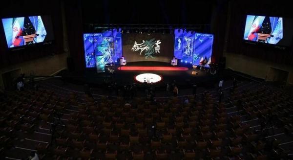 اختتامیه سیونهمین جشنواره فیلم فجر/ «یَدو» بهترین فیلم «فجر ۳۹» شد/ سیمرغ تماشاگران برای «ابلق»