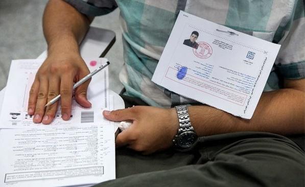 آزمون استخدامی دانشگاههای علوم پزشکی,آزمون استخدامی