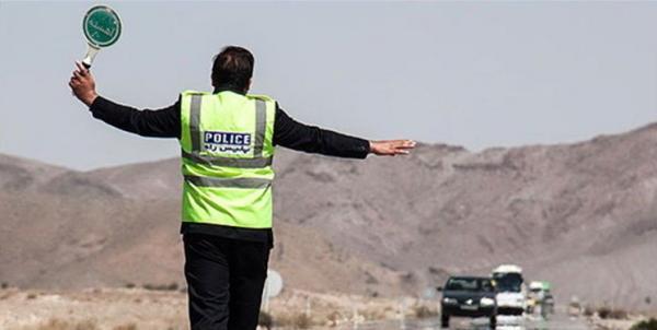 ممنوعیت ورود به اصفهان,اصفهان