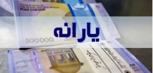 یارانه,پیشنهاد مجلس برای ارائه کارت اعتباری خرید از مراکز خاص