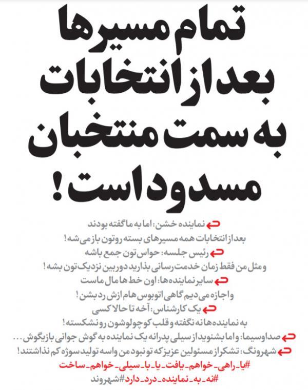 سیلی زن نماینده مجلس به یک سرباز,علی اصغر عنابستانی