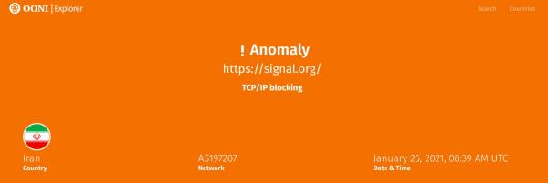 پیام رسان سیگنال,از دسترس خارج شدن سیگنال در ایران