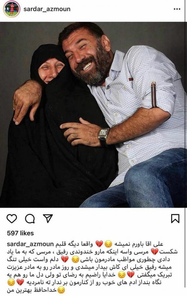 واکنشها به فوت علی انصاریان,علی انصاریان